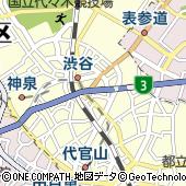 東京都渋谷区渋谷3丁目6-20