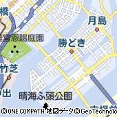 東京都中央区勝どき