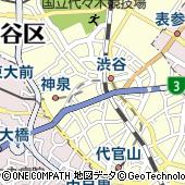 東京都渋谷区道玄坂1丁目5-4