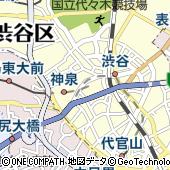 東京都渋谷区道玄坂2丁目10-7