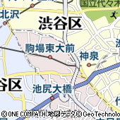 東京都目黒区駒場3丁目5-18