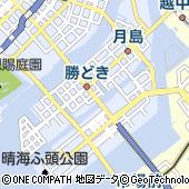 東京都中央区勝どき2丁目
