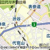 東京都渋谷区渋谷2丁目12-19