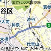 旬彩  渋谷エクセルホテル東急