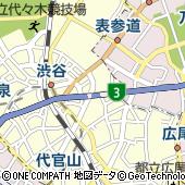 東京都渋谷区渋谷4丁目5-6