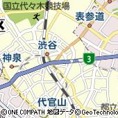 東京都渋谷区渋谷2丁目15-1