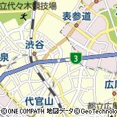 東京都渋谷区渋谷2丁目12-9