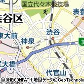 東京都渋谷区道玄坂2丁目6-11