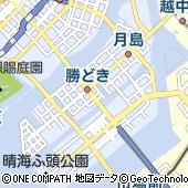 東京都中央区勝どき2丁目8-12