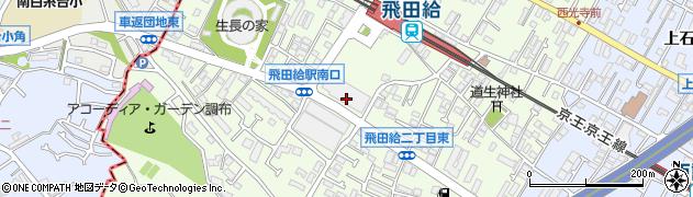 東京都調布市飛田給周辺の地図
