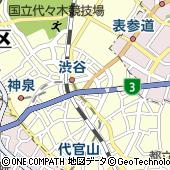 東京都渋谷区渋谷2丁目17