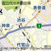 東京都渋谷区渋谷2丁目