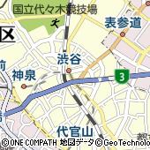 東京都渋谷区渋谷2丁目21-1