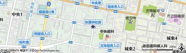 秋葉神社西周辺の地図