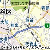 東京都渋谷区道玄坂2丁目3-2