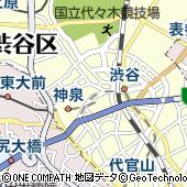 東京都渋谷区道玄坂2丁目