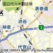 東京都渋谷区渋谷2丁目17-3