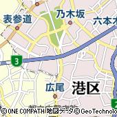 東京都港区西麻布