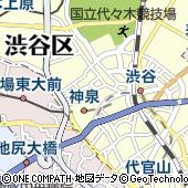 東京都渋谷区円山町1-5
