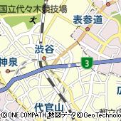 東京都渋谷区渋谷