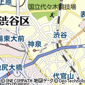 東京都渋谷区道玄坂