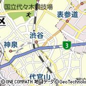 ラフィネ 渋谷ヒカリエShinQs店