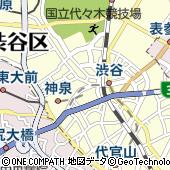 東京都渋谷区道玄坂2丁目29-5