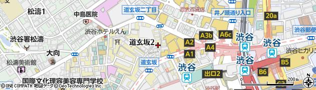 道玄坂ホルモンぶたキム周辺の地図