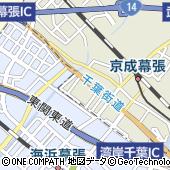 株式会社ヤマダ電機 テックランドNew幕張本店