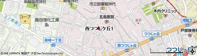 東京都調布市西つつじケ丘周辺の地図