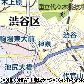 東京都渋谷区松濤1丁目25