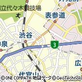 東京都渋谷区渋谷2丁目6-11