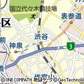 東京都渋谷区渋谷1丁目14