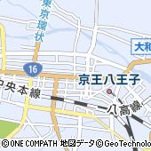 東京都八王子市横山町