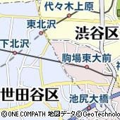 東京大学生産技術研究所図書棟