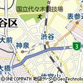 東京都渋谷区宇田川町21-1