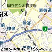 ハシュハシュ HUSH HUSH 渋谷東急REIホテル