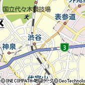 東京都渋谷区渋谷1丁目8-7