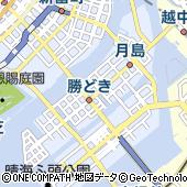 東京都中央区勝どき1丁目6-5
