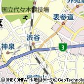 東京都渋谷区渋谷1丁目8-5
