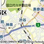 東京都渋谷区渋谷1丁目