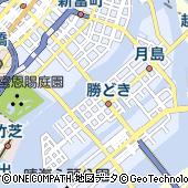 東京都中央区勝どき1丁目13-6
