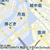 東京都立晴海総合高等学校