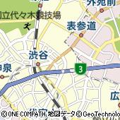 東京都渋谷区渋谷2丁目8-2