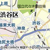 シャネルフレグランス&ビューティ東急渋谷店