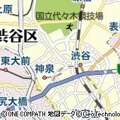 東京都渋谷区宇田川町33-1