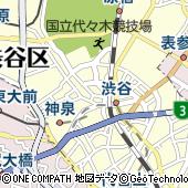 エクステ市場 新宿アルタ店