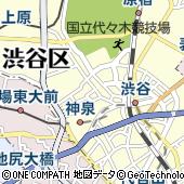 セレモピアン 東急百貨店渋谷本店