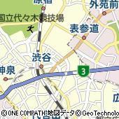 東京都渋谷区渋谷1丁目1-8