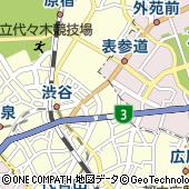 東京都渋谷区渋谷2丁目1-1